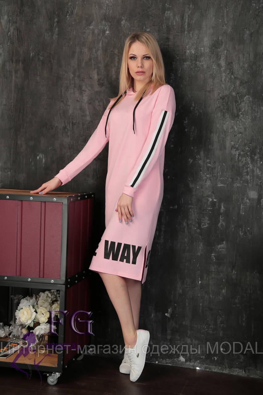 e845ce48a99 Женское Спортивное Платье Ниже Колен Розовое — в Категории