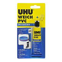 Специальный клей UHU для гибкого ПВХ 30 гр./33 мл. Блистер