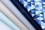 """Ткань хлопковая """"Маленькие синие, голубые и белые треугольники 2 см"""" №1878а, фото 4"""