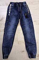 Джинсовые брюки для мальчиков KE YI QI оптом, 134-164 рр., фото 1