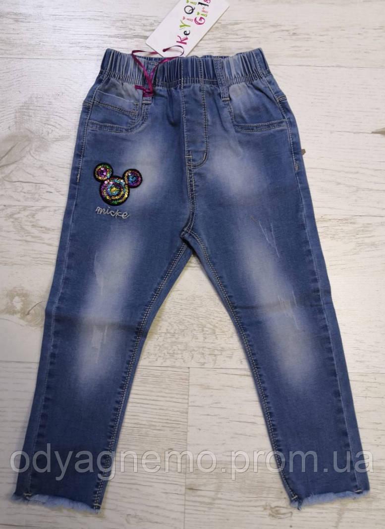 Джинсовые брюки для девочек KE YI QI оптом , 98-128 рр.