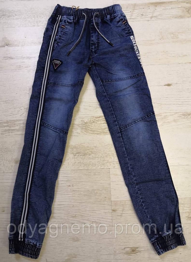 Джинсовые брюки для мальчиков KE YI QI оптом, 134-164 рр.