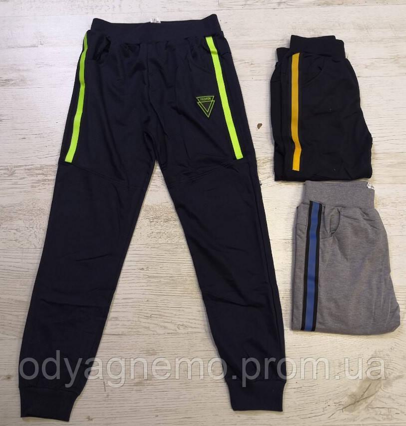 Спортивные брюки для мальчиков Mr. David оптом , 134-164 рр.
