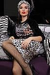 Леопард юбка Алина, фото 2