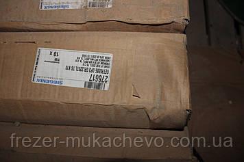 276594 Привід поворотний DF3 GR180 MV 1601-1800mm