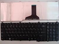 Клавиатура TOSHIBA Satellite C660 C670  L750 L750D
