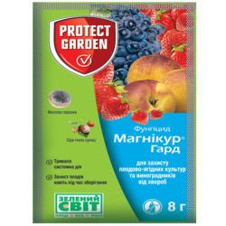 Фунгицид  Магникур Гард (Тельдор) 8 г — системный фунгицид для защиты ягодных и фруктовых растений