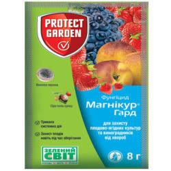 Фунгицид  Магникур Гард (Тельдор) 8 г — системный фунгицид для защиты ягодных и фруктовых растений, фото 2