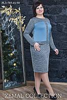 Женское трикотажное приталенное платье ниже колен большого размера