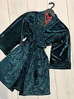 Изумрудный велюровый халат для дома с кантом 084, женские халаты.