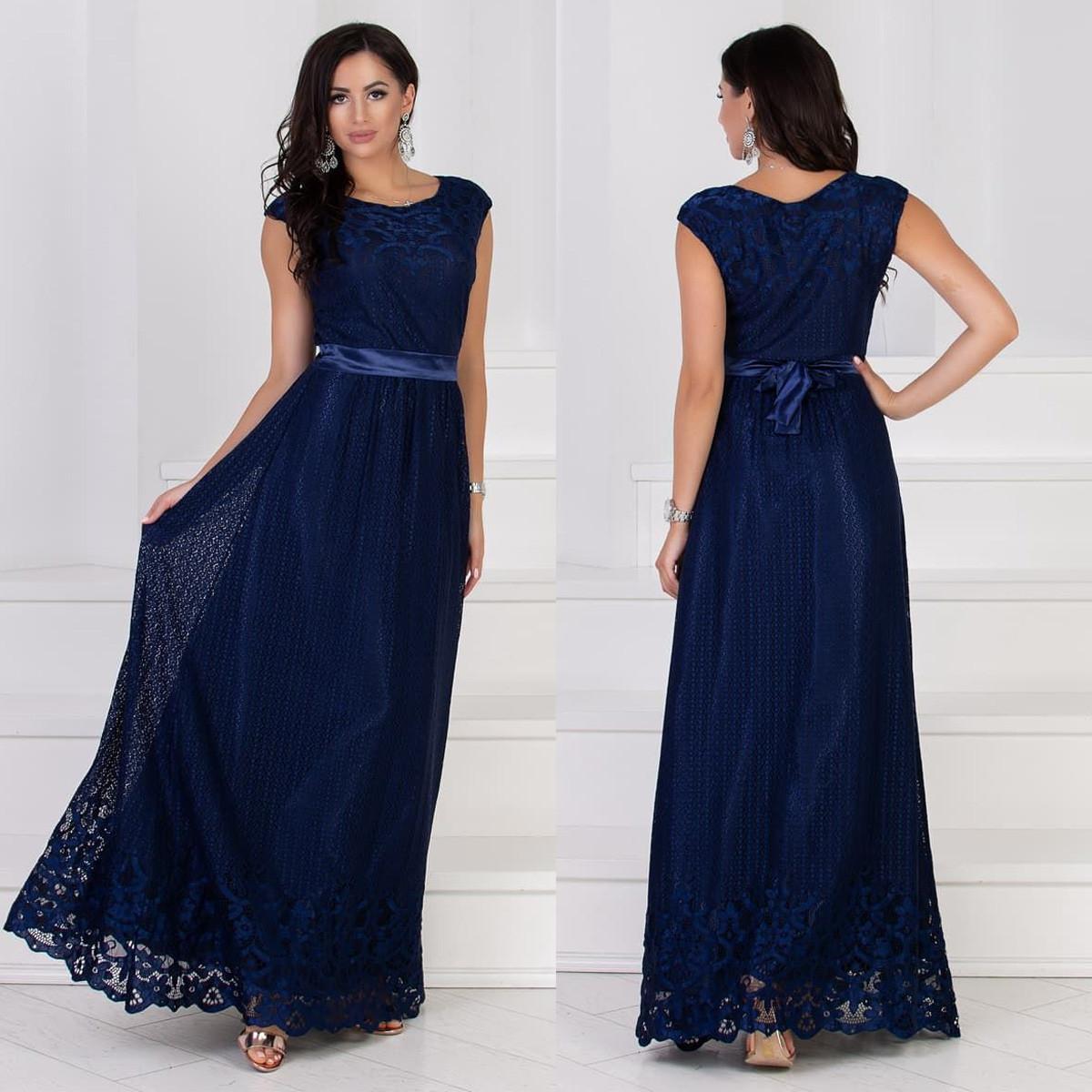 """Синее гипюровое платье в пол выпускное, вечернее """"Изабель макси"""""""