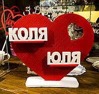 Подарок на день влюбленных | Сердце с именами влюбленных | Индивидуальный подарок ко дню Святого Валентина