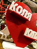 Подарунок на день закоханих   Серце з іменами закоханих   Індивідуальний подарунок до дня Святого Валентина, фото 8