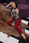 Леопард-цепи майка Виктория-1П. Цвет, фото 3