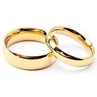Парные кольца - Обручальные