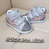 Демісезонне дитяче і підліткове взуття Солнце в Україні. Порівняти ... 4a22467d5ba7b