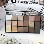Палитра теней 18 цветов, make up studio dodo girl, фото 4