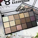 Палитра теней 18 цветов, make up studio dodo girl, фото 8