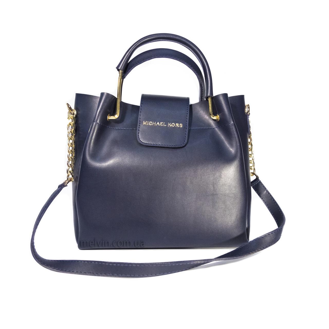 Женская сумочка в стиле Michael Kors синяя