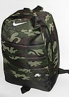Спортивный Рюкзак- Nike Air (хакки)