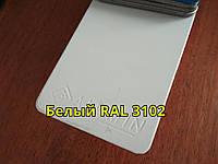Композитные панели RAL 3102