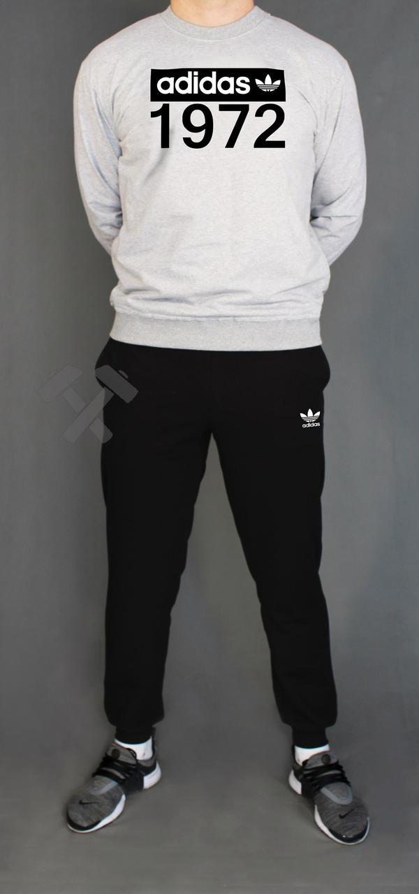 Спортивный костюм Adidas, Адидас, серый верх, черный низ (в стиле)