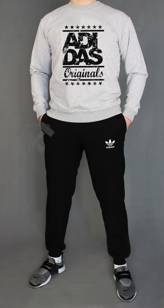 Спортивный костюм мужской Adidas, Адидас, серый верх, черный низ (в стиле)