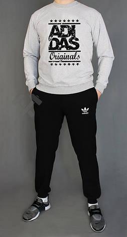 Спортивный костюм мужской Adidas, Адидас, серый верх, черный низ (в стиле), фото 2