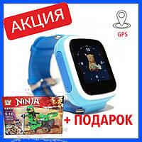 Детские смарт-часы Q80 с GPS для мальчиков Smart Watch  детские смарт часы синии