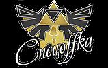 Specoffka -Офицерские Ремни, Спецодежда, Униформа, Спецобувь, Ремень Охраника 3,5 см