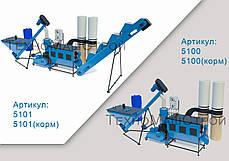Линия Гранулирования пеллет и комбикорма МЛГ-500 (COMBI), фото 2