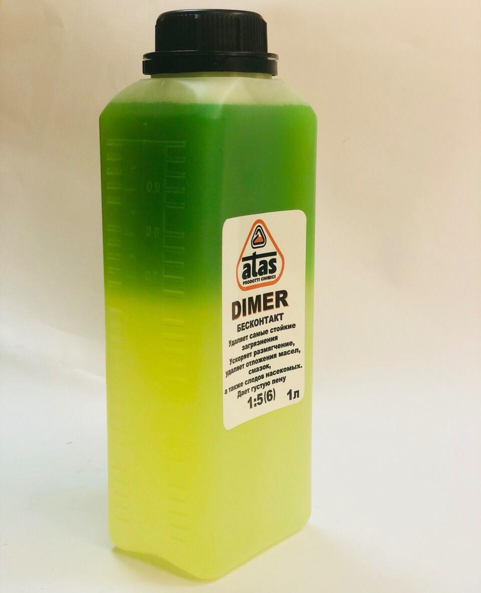 Висококонцентроване лужний миючий засіб Atas Dimer 1 л.