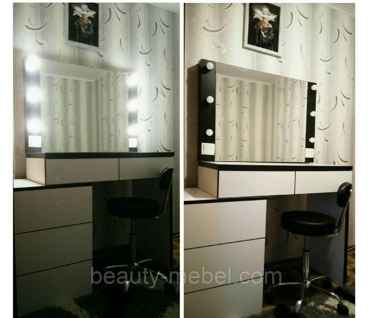 Гримерный стол с навесным зеркалом, зеркало с лампами