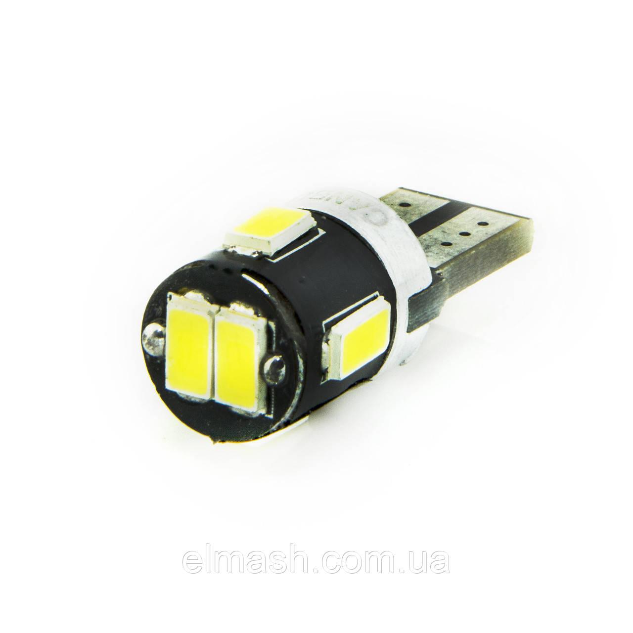 Лампа LED 12V T10 (W5W) 6SMD 5630 обманка 240Lm БЕЛЫЙ