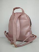 Молодежный рюкзак из кожзама для девушки 30*25*15 см, фото 3