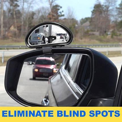 Автомобильное зеркало для обзора мертвых зон - Eliminates Blind Spots, фото 2