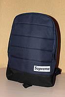 Рюкзак в стиле Supreme Air, цвет -черный,синий материал - полиестер.