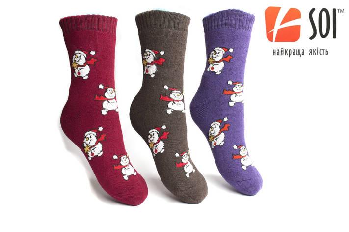Шкарпетки махрові теплі жіночі 23-25 р. (36-40) * 41, фото 2