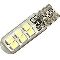 Лампа LED 12V T10 (W5W) 12SMD 2835 обманка силикон 100Lm БЕЛЫЙ