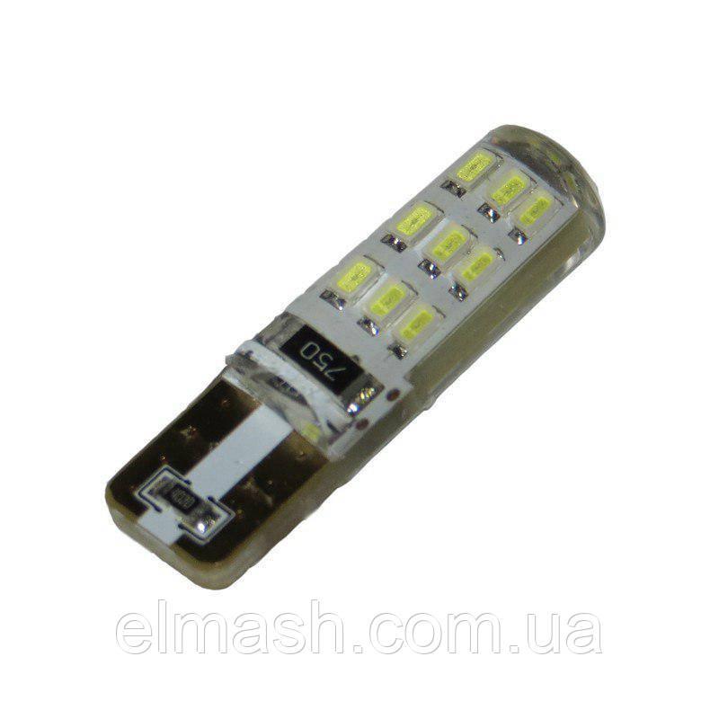 Лампа LED 12V T10 (W5W) 18SMD 3014 обманка cиликон 150Lm БЕЛЫЙ
