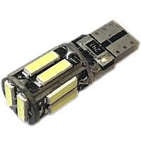 Лампа LED 12V T10 (W5W) 10SMD 7020 обманка 110Lm БЕЛЫЙ