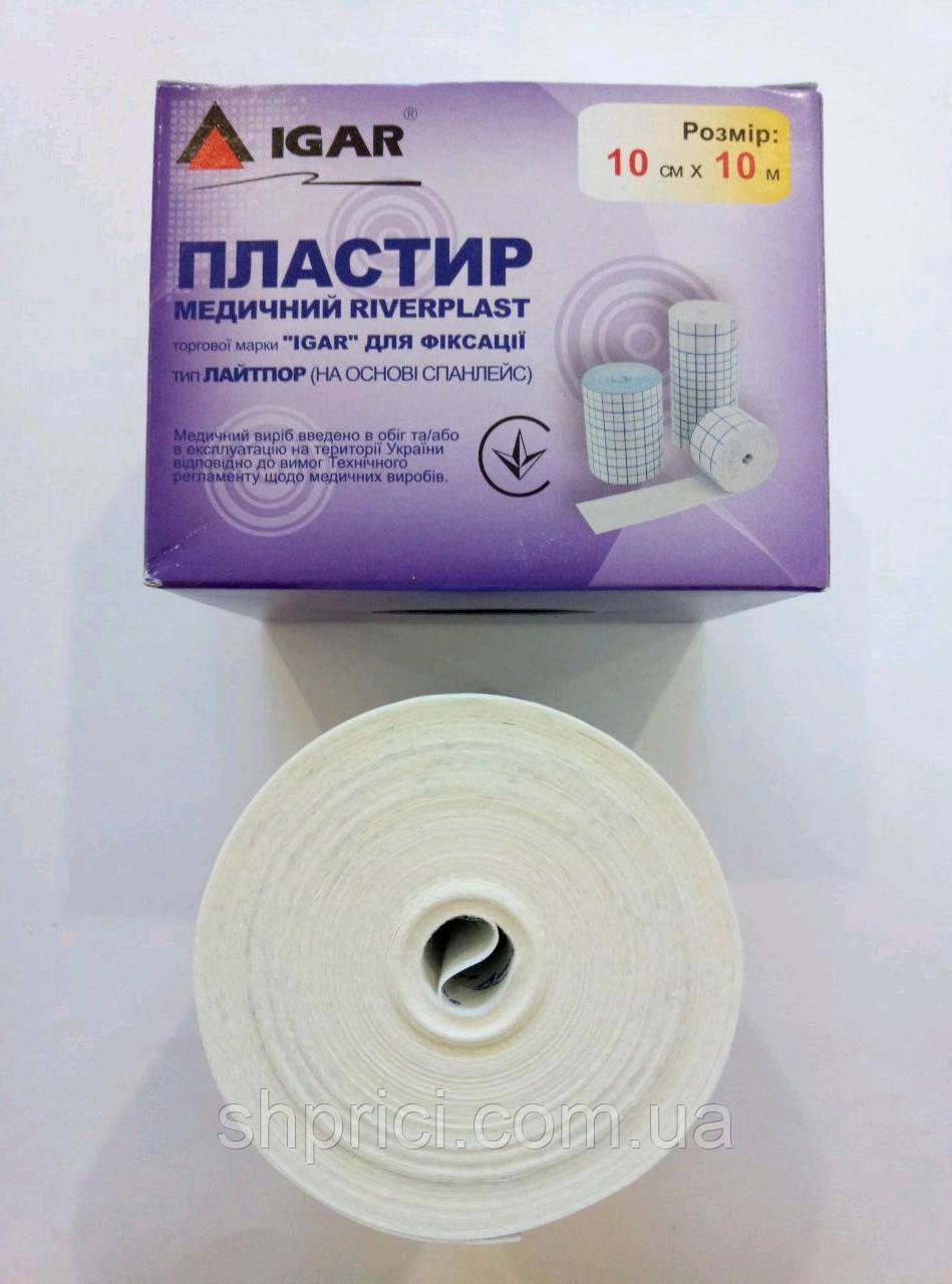 Пластырь медицинский  Лайтпор 10см*10м RiverPlast / ИГАР