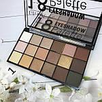 Палитра теней 18 цветов, make up studio dodo girl, фото 9