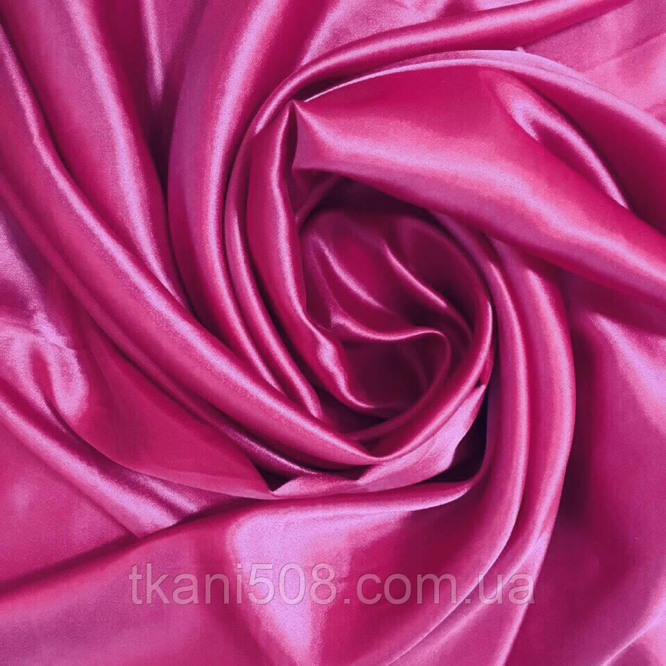Атлас Звичайний темно-рожевий ЧЕРВОНІ ВІТРИЛА