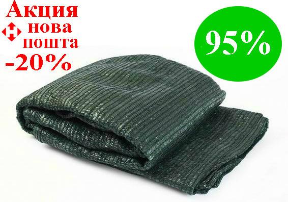 Сетка на метраж - 95% ШИРИНА - 4м