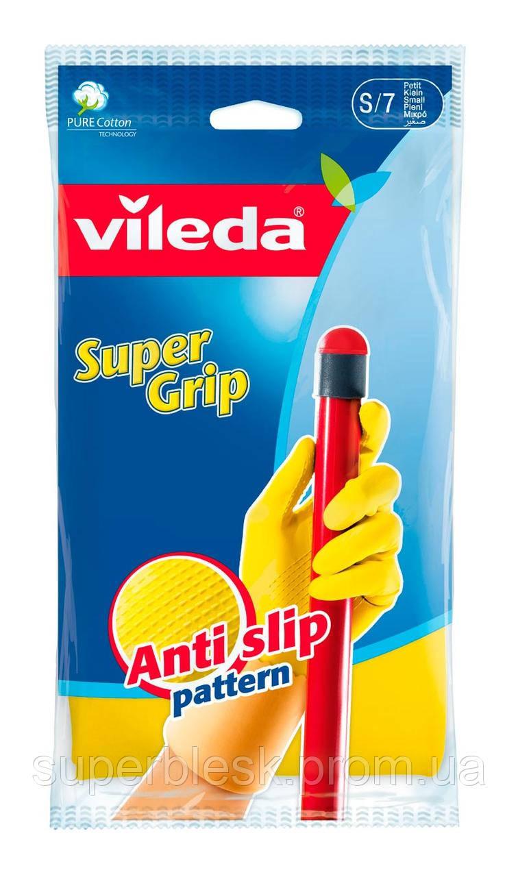 Перчатки латексные для хозяйственных работ Супер Грип (Super Grip)