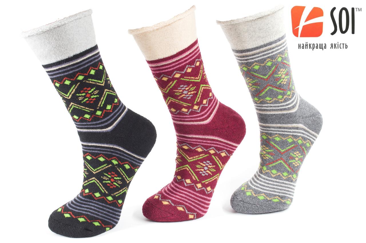 Шкарпетки махрові теплі жіночі 23-25 р. (36-40) * 51