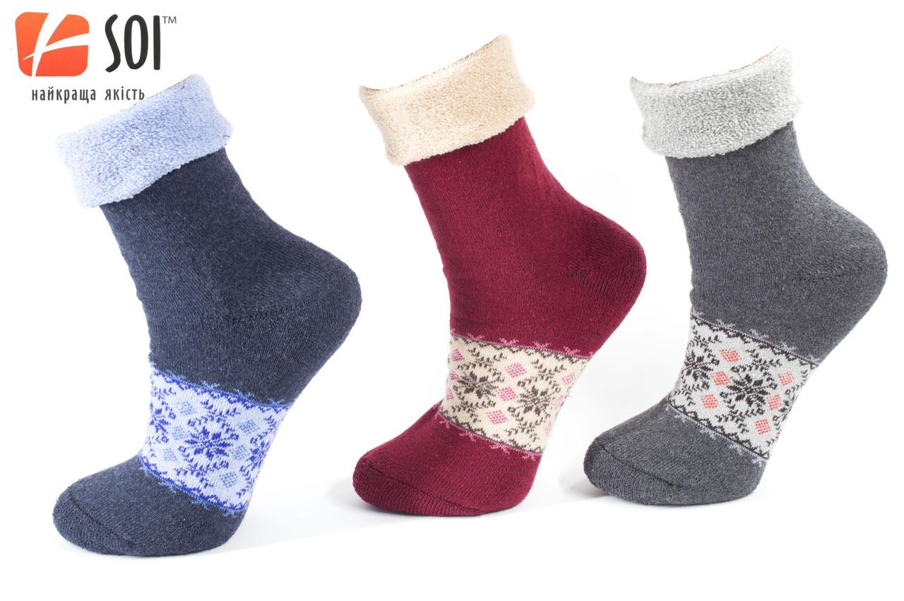 Носки махровые теплые женские 23-25 р. (36-40) * 52