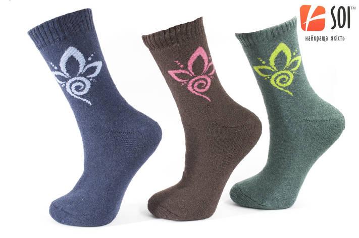 Носки махровые теплые женские 23-25 р. (36-40) * 53, фото 2