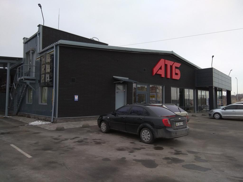 """Выполняем подрядные работы на магазинах""""АТБ"""" в городе Запорожье"""